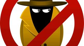 How to remove virus program