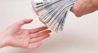 Как определить размер кредита