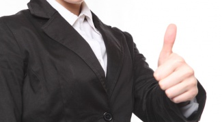 Как оформить повышение в должности