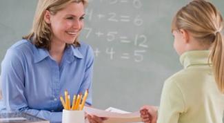 Как заполнить дневник педагогической практики