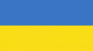 Как продать товар на Украину в 2017 году