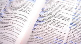 Как научиться переводить тексты