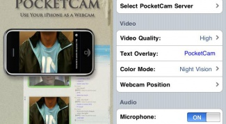 Как сделать из сотового веб-камеру