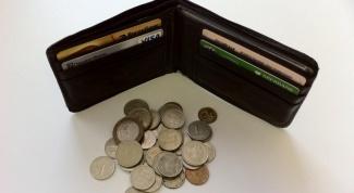 Как проверить наличие задолженности