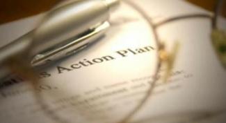 Как составить самостоятельно бизнес-план