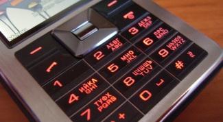Как установить телефонную книгу