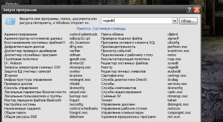 Как найти реестр Windows XP