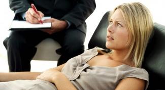 Как избавиться от психологических проблем