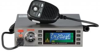 Как выбрать автомобильную радиостанцию