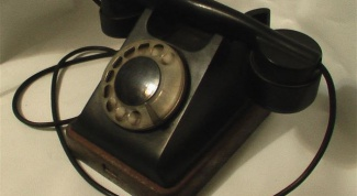How to change the rate on a home phone