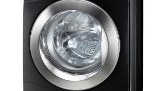 Как устранить вибрацию стиральной машины