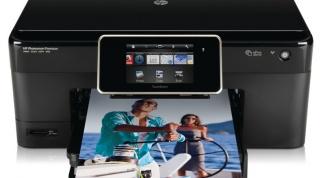 Как запустить принтер HP
