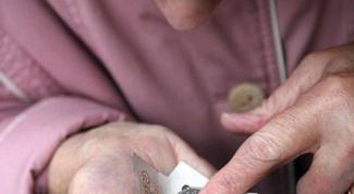 Как увеличить пенсию