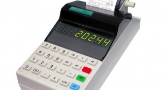 How to break through checks cash register