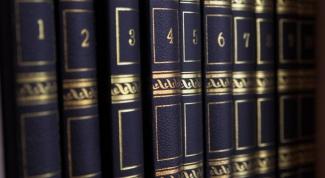 Как продать автору книгу