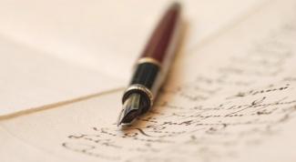 Как написать запрос в министерство