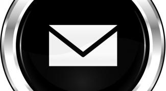 Как открыть мейл без пароля