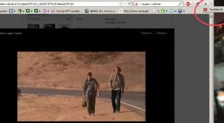 Как сохранить видео со страницы