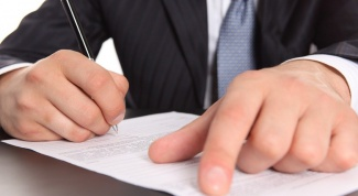 How to fill out a transmittal statement