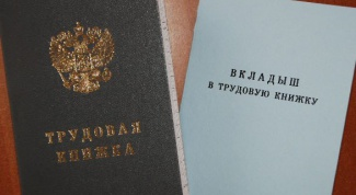 Как заполнить трудовую книжку при переводе