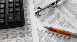Как уменьшить уставной фонд