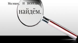 Как найти работу через агентство