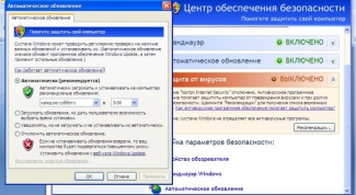 Как запустить Update Windows