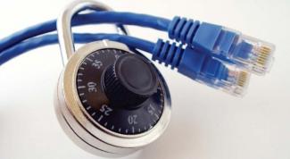 Как отключить политику безопасности