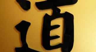 Как установить китайский шрифт