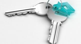 Как купить квартиру у банка в залоге
