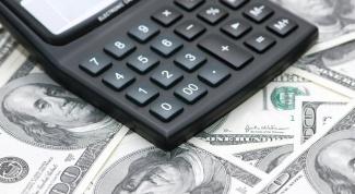 Как уменьшить дефицит бюджета