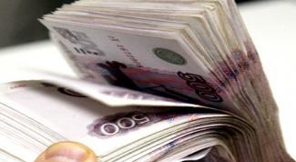 Как получить кредит наличными в банке