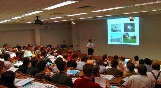 Как провести семинар интересно