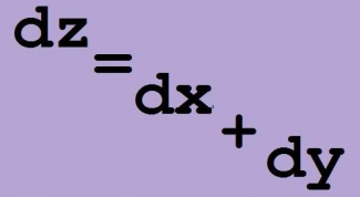 How to find the total differential of a function