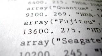 Как написать программу-калькулятор