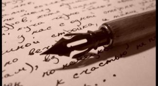 Как написать правильно письмо-претензию