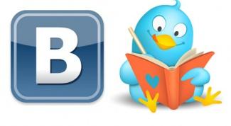 Как удалить группу, которую создал ВКонтакте