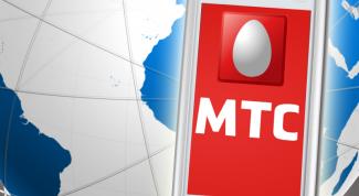 Как подключить интернет на тарифе МТС