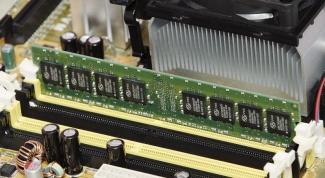 Что делает оперативная память