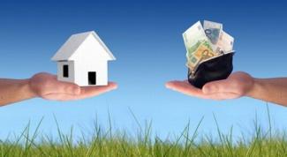 Как определить рыночную стоимость недвижимости