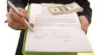 Как оформить договор купли-продажи на недвижимость