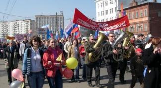 Как вступить в партию в Москве