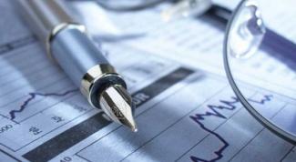 Как найти доходность облигаций