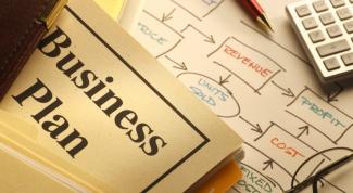 Как написать бизнес-план по услугам