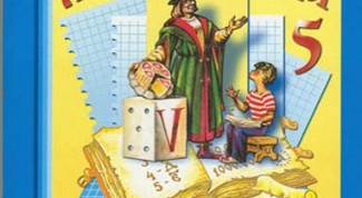 Как решить задачу по математике по учебнику Виленкиной для 5 класса