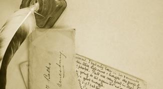 Как писать красивые стихи