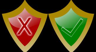 Как удалить системный вирус