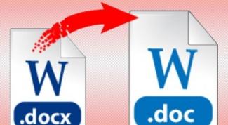 Как перевести из формата docx в формат doc
