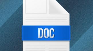 Как сохранить документ в формате .doc