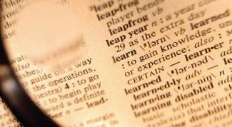 Что такое транскрипция